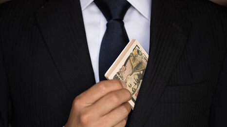 amazonギフト券の現金化は違法なのか?